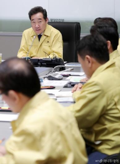 [사진]이낙연 총리 '태풍 링링 대처상황 점검회의'