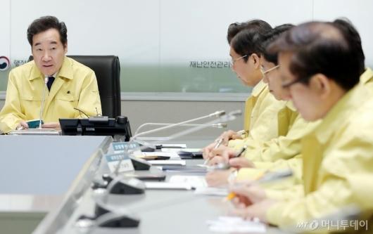 [사진]태풍대처상황점검회의 주재하는 이낙연 총리