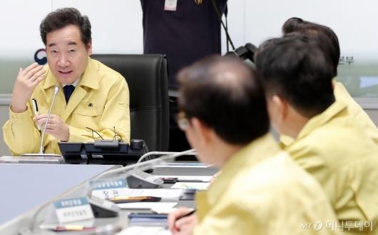 [사진]이낙연 총리 '태풍 대처에 힘써달라'