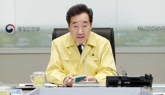 [사진]이낙연 총리 '태풍대처상황점검회의 주재'