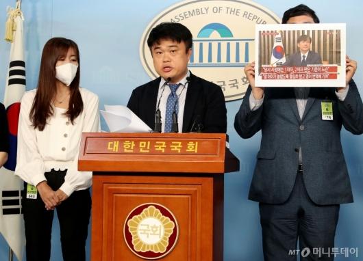 [사진]소청과의사회, 조국 후보자 딸 논문 관련 기자회견
