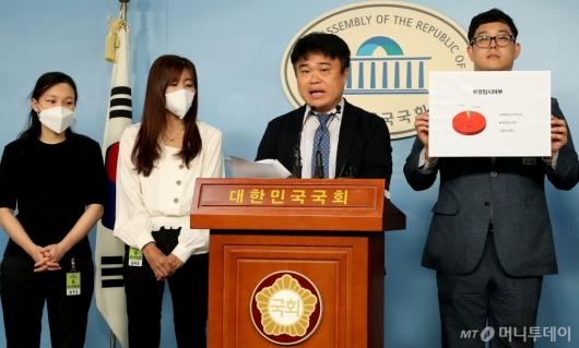 [사진]조국 후보자 딸 논문 반박 기자회견