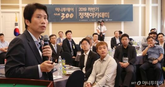[사진]머니투데이 더300 정책아카데미 강연하는 이인영