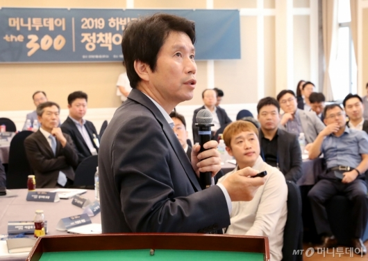 [사진]강연하는 이인영