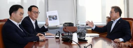 [사진]조국 청문회 증인 놓고 언쟁 벌이는 여야