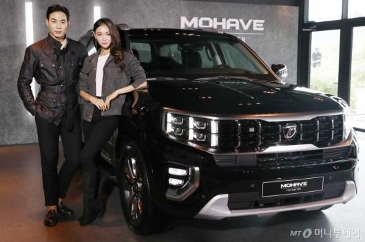 [사진]기아차, 플래그십 SUV '모하비 더 마스터' 출시