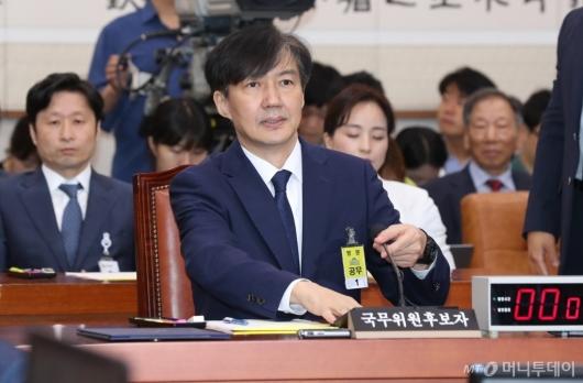 [사진]청문회장 도착한 조국 법무장관 후보자