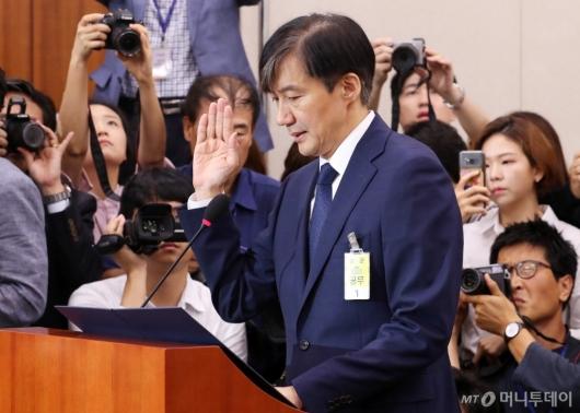 [사진]선서하는 조국 법무장관 후보자