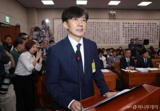 [사진]모두발언하는 조국 법무장관 후보자