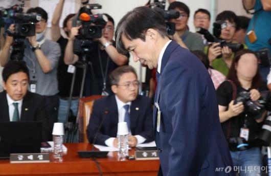 [사진]청문회 출석한 조국 후보