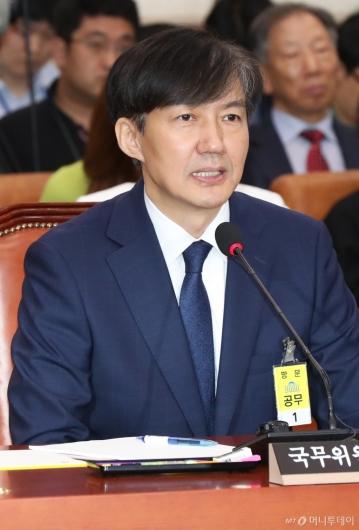 [사진]인사청문회 출석한 조국 후보자