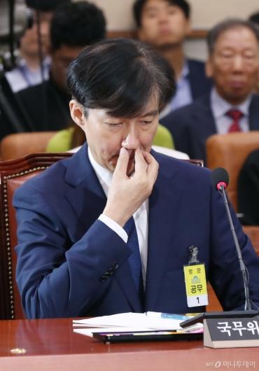 [사진]인사청문회 출석한 조국 후보