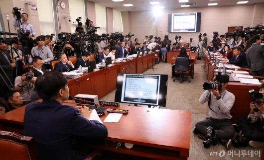 [사진]조국 대전