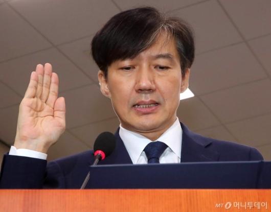 [사진]조국 청문회 선서