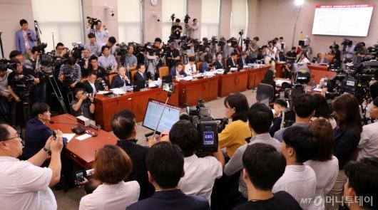 [사진]'조국 대전'