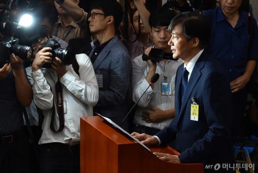 [사진]인사청문회 발언하는 조국 후보자