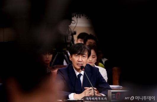 [사진]청문회 답변하는 조국 후보자