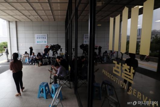[사진]검찰, '사문서위조 혐의' 조국 후보자 부인 정경심 교수 기소