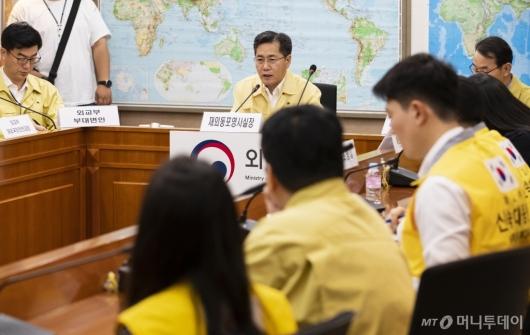 [사진]현대글로비스 선박 전도사고 관련 관계부처회의