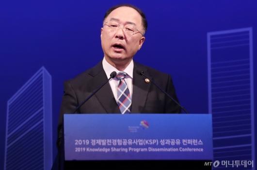 [사진]홍남기 부총리, KSP 성과공유 컨퍼런스 개회사