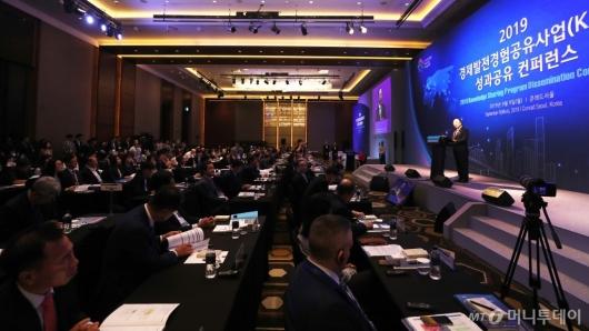 [사진]경제발전경험공유사업(KSP) 성과공유 컨퍼런스