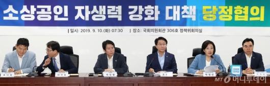 [사진]소상공인 자생력 강화 발언하는 박영선