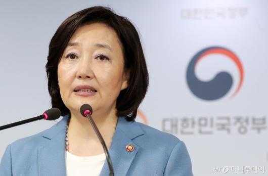 [사진]소상공인 자생력 강화 대책 발표하는 박영선 장관
