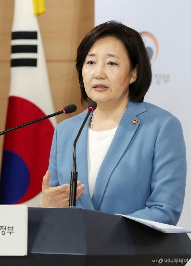 [사진]박영선 장관 '소상공인 온라인시장 진출 돕는다'
