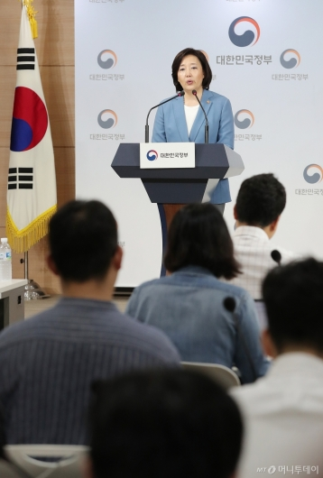[사진]'소상공인 자생력 강화 대책 발표'