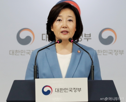 [사진]정부 '소상공인 위한 대책 발표'