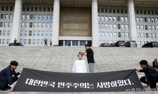 [사진]이언주, 국회에서 삭발식