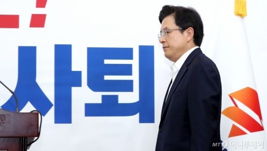 [사진]조국 장관 사퇴 요구하는 황교안