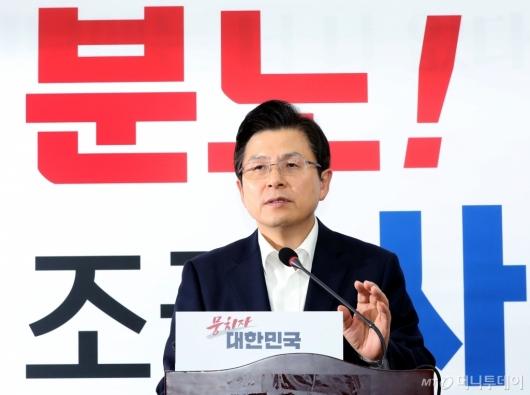[사진]긴급 기자회견하는 황교안