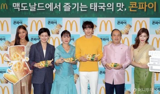 [사진]'맥도날드서 태국의 맛 즐기세요'
