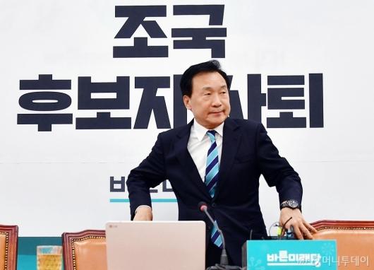 [사진]굳은 얼굴의 손학규