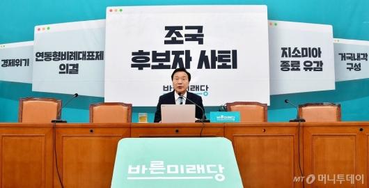 [사진]성명서 발표하는 손학규 대표