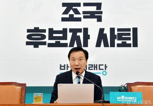 [사진]조국 장관 사퇴 촉구하는 손학규 대표