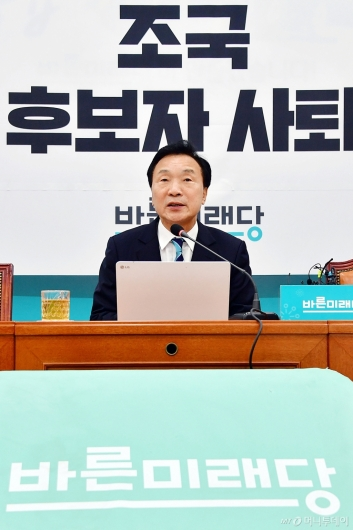 [사진]손학규, 조국 장관 임명 관련 성명서 발표