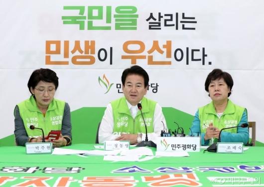 [사진]정동영, 민생이 우선