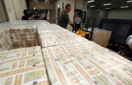 [사진]시중은행에 공급될 추석 자금