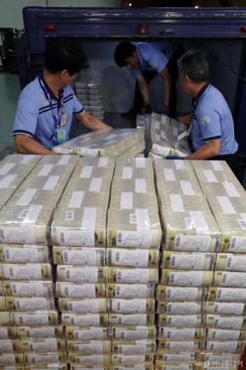 [사진]시중은행으로 방출되는 추석 자금