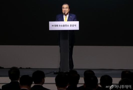 [사진]환영사 전하는 문희상 국회의장