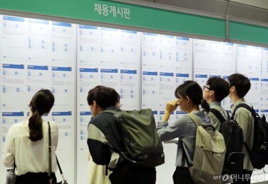[사진]채용공고 확인하는 취업준비생들