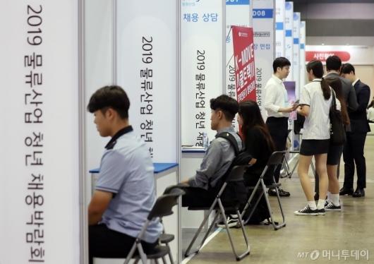 [사진]'2019 물류산업 청년 채용박람회'