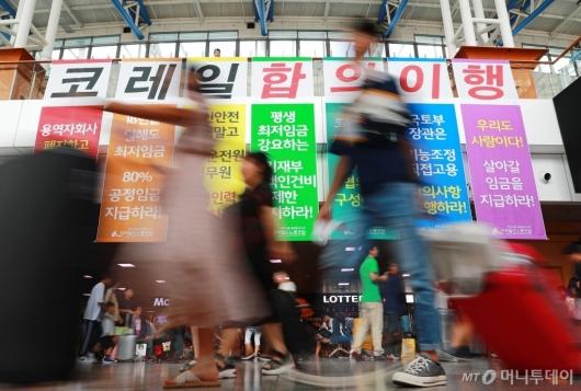 [사진]추석연휴 중 계속된 KTX·SRT 승무원 파업…'직접고용' 요구