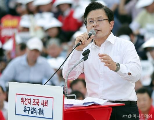 [사진]발언하는 황교안 자유한국당 대표