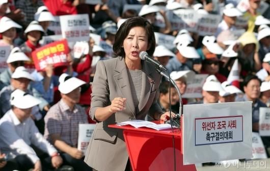 [사진]발언하는 나경원 자유한국당 원내대표