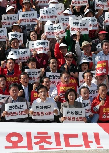[사진]자유한국당 '외친다!'