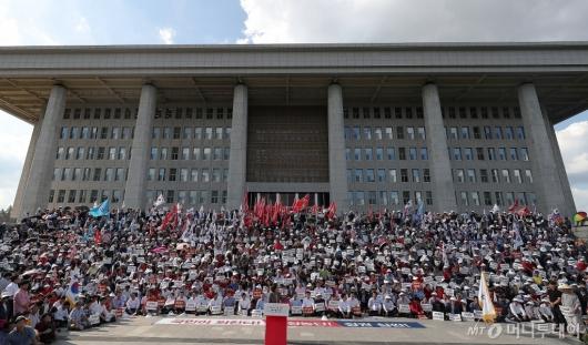 [사진]국회 본청 앞에 모인 자유한국당