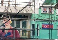 김일성 사진·인공기 건 홍대 술집...<BR>이유 들어보니